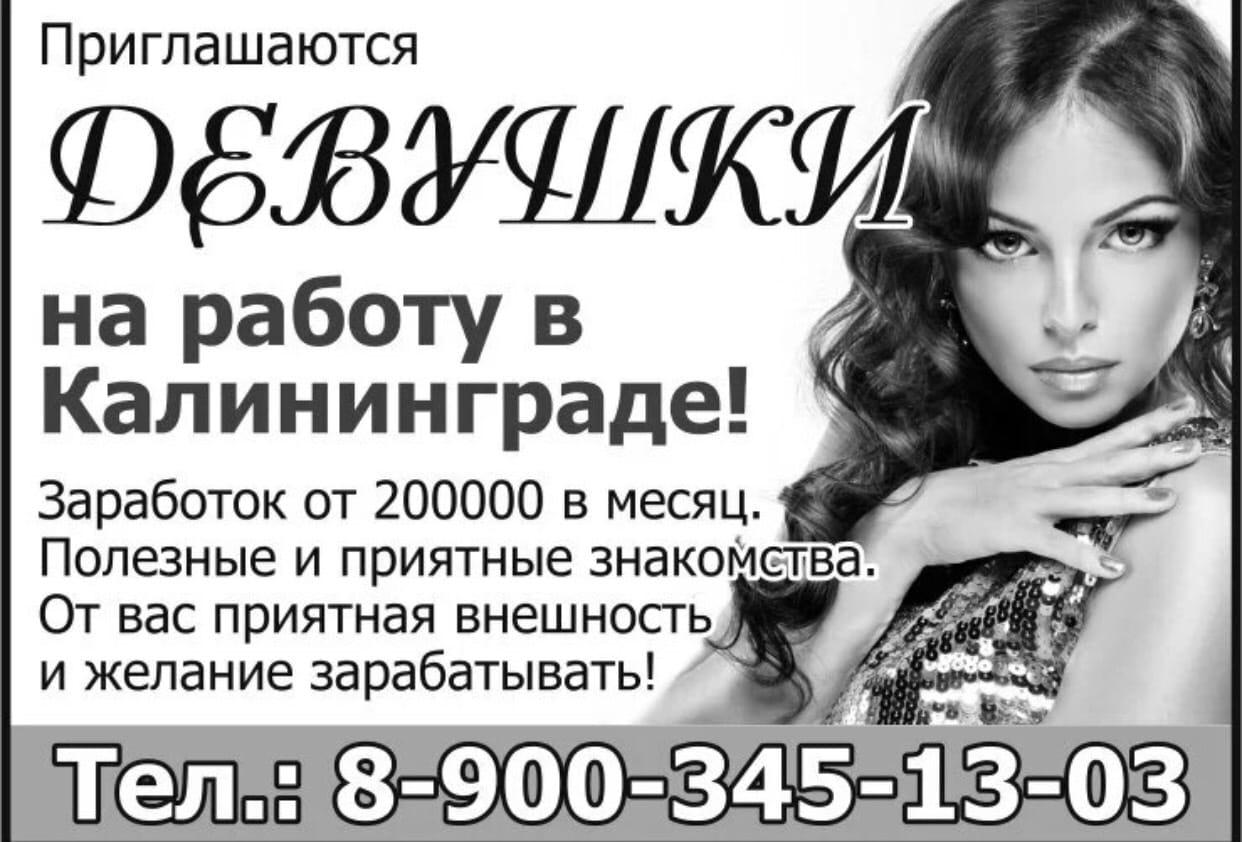 Пообщаемся сайт знакомств без регистрации по скайпу бесплатно